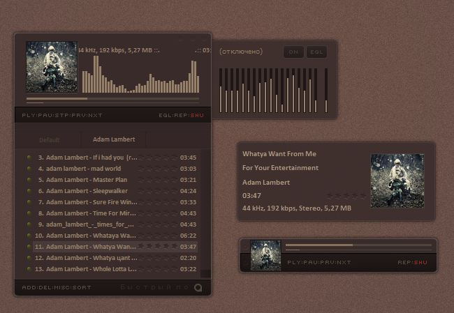 3 Excelentes Alternativas a Winamp (2)